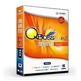 【QBOSS】進銷存 3.0 R2 - 精裝版
