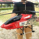 超大遙控飛機充電航拍四軸飛行耐摔無人機兒童戶外玩具直升男孩子  台北日光