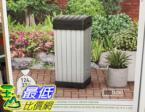 [COSCO代購] C1600083 KETER DUOTECH WASTE BIN 雙層環型戶外適用垃圾桶
