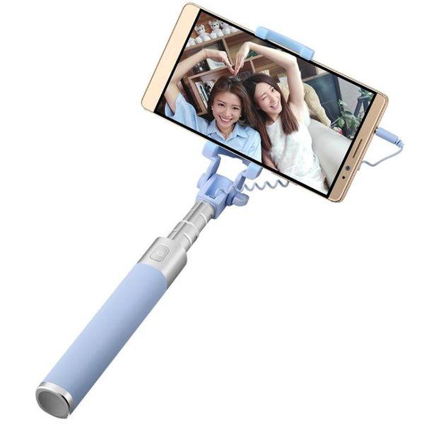 自拍桿Huawei/華為自拍桿手機自拍桿耳機線鍊接無需充電華為原裝正品 萊俐亞
