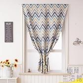 魔鬼氈貼式窗簾遮光布臥室免打孔安裝簡易北歐自粘【極簡生活】