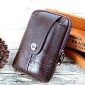 手機腰包男士穿皮帶豎款牛皮5.5寸多功能6寸腰掛扣包手機包 印象家品旗艦店