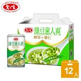 【愛之味】綠豆意人爽340g(12入/打)-電電購