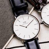 Daniel Wellington DW 瑞典簡約風格手錶 40mm/日本機芯/復古/0206DW DW00100020