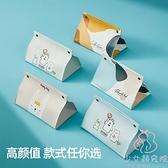 面紙盒家用收納盒北歐車載客廳抽紙盒【少女顏究院】