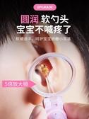 掏耳神器挖耳朵兒童發光耳勺