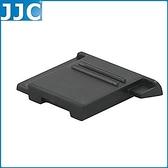 【南紡購物中心】JJC副廠Pentax熱靴蓋HC-PK,Pentax專用