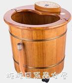 泡腳桶橡木足浴盆洗腳盆全自動按摩加熱恒溫電動足療機足浴器木桶 YYP 糖糖日系森女屋