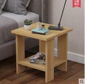 小茶几簡約現代迷你小戶型客廳沙發邊幾角幾臥室床頭櫃桌子小方幾