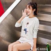 棉質寬鬆打底衫女長袖t恤黑色韓版修身顯瘦白色上衣學生印花 樂芙美鞋