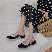 單鞋女春夏赫本風包頭瑪麗珍一字扣帶珍珠粗跟仙女高跟鞋涼鞋超級品牌【公主日記】