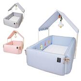 【加贈保潔墊~9/30】gunite 沙發嬰兒床全套組-安撫陪睡式0-6歲(3色可選)遊戲床 遊戲圍欄