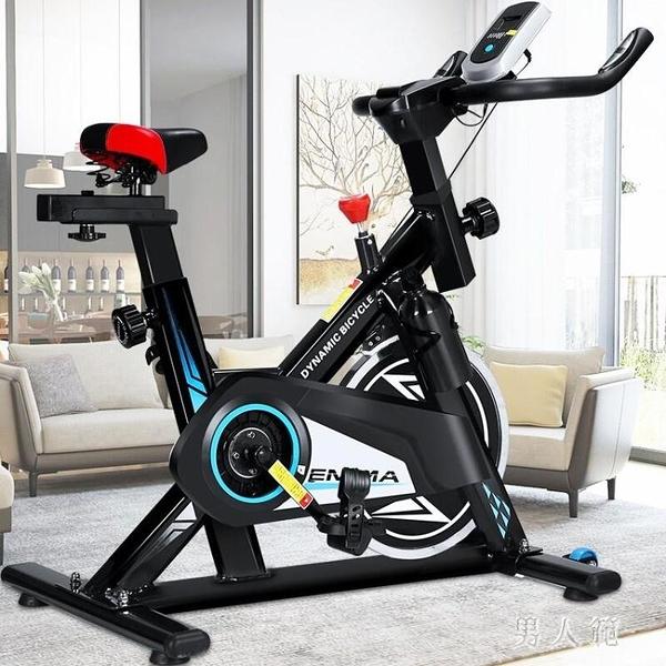 健身車 動感單車家用健身車超靜音室內腳踏車運動自行車健身器材 PA8735『男人範』