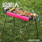燒烤架 原始人不銹鋼家用戶外燒烤架工具5以上木炭燒烤爐全套野外碳架子3