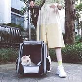 寵物外出包 大號貓包拉桿雙肩大容量兩只便攜帶背包貓咪外出包透氣寵物拉桿箱 快速出貨YJT