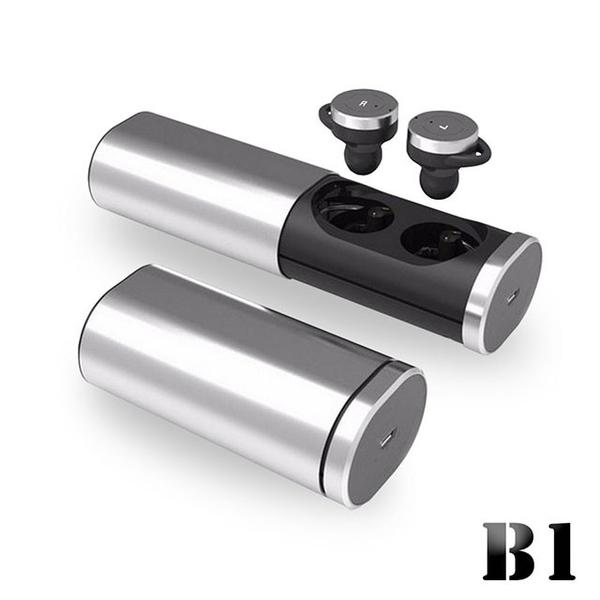 B1 加碼送磁吸充電收納盒 雙耳無線 藍芽耳機 藍芽4.1 LINE通話 聽音樂 藍牙耳機 降噪 A2DP BT1
