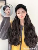 假髮帽假髮帽子一體女時尚韓版潮鴨舌帽長卷髮夏天網紅遮陽防曬帽帶頭髮 熱賣單品