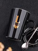 陶瓷杯子情侶簡約大容量馬克杯帶蓋勺【3C玩家】