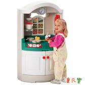 美國Step2 漂亮小廚房