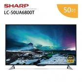 (限量出清)SHARP 50吋4K智能連網液晶電視 LC-50UA6800T