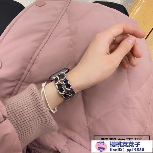 iwatch5/2/3/4金屬表帶蘋果鋼錶帶牛仔鏈合金表帶【櫻桃菜菜子】