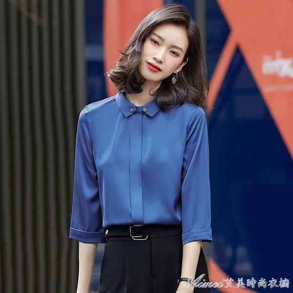 職業襯衫春夏新款時尚大碼襯衫女上衣雪紡中袖衫襯衣短袖職業裝寶藍色 快速出貨