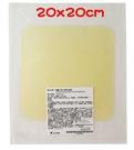 舒膚貼SavDerm 親水性敷料(滅菌) 20X20CM (單片裝)