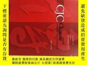二手書博民逛書店Chinese罕見Journal of Communication CJC 09 2017中國新聞傳播傳媒通信學術