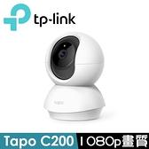 【南紡購物中心】TP-Link Tapo C200 旋轉式家庭安全防護 Wi-Fi 攝影機