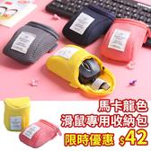 收納包-滑鼠配件便攜收納袋 蘋果 羅技 鼠標 電腦 防震 拉鍊 保護 整理 數位 加厚【AN SHOP】