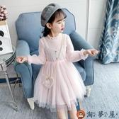 女童連身裙秋季公主裙兒童洋裝洋氣長袖裙子中大童秋裝【淘夢屋】