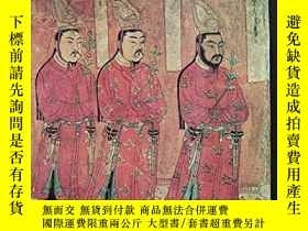 二手書博民逛書店Along罕見the Ancient Silk Routes: