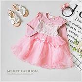 粉色浪漫雕花網紗長袖洋裝 秋冬 長袖 洋裝 女童 甜美 公主 粉紅 女童洋裝 哎北比童裝