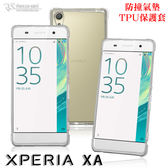 【愛瘋潮】Metal-Slim Sony Xperia XA 防撞氣墊TPU 手機保護套 手機殼