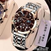手錶2021新款瑞士防水男士手錶男學生韓版日歷夜光全自動非機械石英錶 雲朵走走
