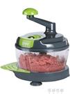 食物調理機家用手動攪拌機碎菜機手搖絞餡機餃子餡神器小型絞菜機 交換禮物