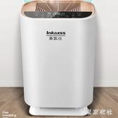 空氣凈化器家用室內臥室辦公氧吧除甲醛除煙霧霾粉塵 Gg1754『東京衣社』