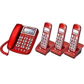 SANLUX 台灣三洋 DCT-8917-3 2.4GHz 長距離子母機 (1母3子) (紅/銀) 買就送餐具組