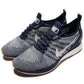【五折特賣】Nike 慢跑鞋 Wmns Air Zoom Mariah Flyknit Racer PRM 藍 米白 運動鞋 編織 女鞋【PUMP306】 917658-400