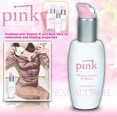 潤滑愛情配方 vivi情趣 潤滑液 情趣商品 美國Empowered Products-Pink 矽樹脂潤滑劑 3.3oz (100ml)