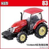 【 TOMICA火柴盒小汽車 】TM083 YANMAR 紅色拖拉機 ╭★ JOYBUS玩具百貨