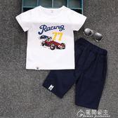 童裝男童夏裝套裝新款3夏季5歲中大童潮衣短袖兒童韓版兩件套花間公主