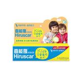 喜能復 修護凝膠 兒童專用配方 20g【康是美】