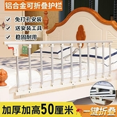 防掉床護欄兒童小孩防摔老人圍欄床邊欄桿1.8米2米單邊可折疊通用【小獅子】