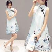 無袖洋裝 改良旗袍連身裙少女新款無袖中國風女裝刺繡歐根紗a字裙 享購