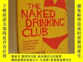 二手書博民逛書店The罕見Naked Drinking Club 英文原版 大32開Y85718 Rhona Cameron