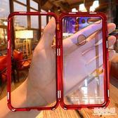 oppor11s手機殼男女款抖音網紅同款r11splus超薄全包r11潮牌萬磁王r11plus玻璃
