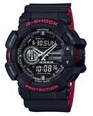 CASIO 卡西歐 G-SHOCK Black&Red Series 絕對強悍街頭潮流雙顯腕錶 GA-400HR-1A