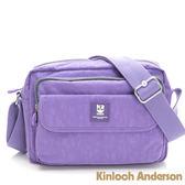 金安德森 極簡耀色 小型正方款斜側輕旅包-薰衣草紫