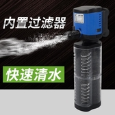 空氣幫浦 魚缸增氧棒過濾器三合一加氧充打氧機水循環氧氣泵超靜音小型家用-享家